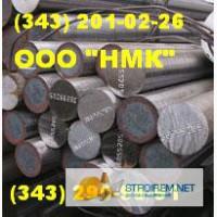 Продам шестигранник сталь 09Г2С ГОСТ 19281-89, 2879-78, размеры 12, 13, 14, 15, 16, 17, 19