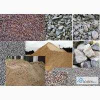 Продаж та Доставка пісок, відсів, щебінь, цемент, чорнозем Луцьк Волинь