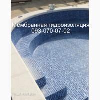 Отделка бассейна пленкой ПВХ