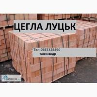 Продам червону цеглу М-100 Доставка а/м ЗіЛ самоскид Луцьк