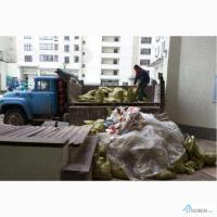 Вивіз будівельного сміття ( фасування в мішки, знесення з поверху, завантаження на машину)