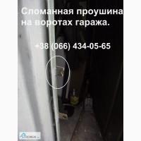 Ремонт гаражных ворот. Киев