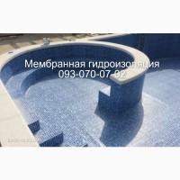 Монтаж пленки (лайнер) для бассейнов, прудов и водоемов