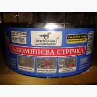 Алюмінієва стрічка Mustang ш:50мм/L40м(до 130 С)