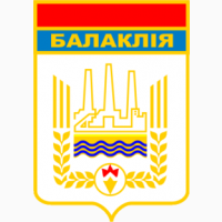 Портландцемент Балцем М500, цемент Балцем со склада в Киеве