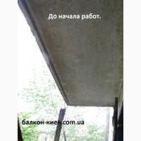 Козырек на балкон в Киеве