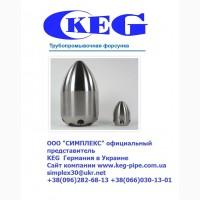 Трубопромывочная форсунка KEG Германия