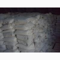 Продам цемент ГЦ-40