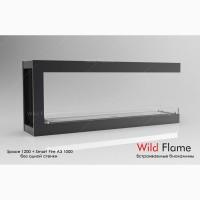 Сквозной встраиваемый очаг (биокамин) Space Wild Flame 1500