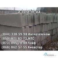 Плиты ЖБИ, фундаментные блоки, фундамент ленточный, лифтовые шахты, лесницы Жби