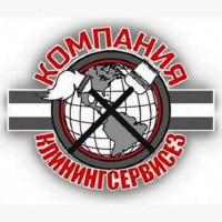 Фирма по уборке кафе в Белогородке