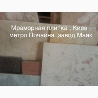 Мрамор - один из самых красивых вариантов напольного покрытия для усадьбы, квартиры, дачи