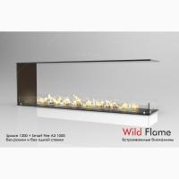Сквозной встраиваемый очаг (биокамин) Space Wild Flame 1600