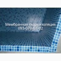 Гидроизоляция бассейнов, резервуаров