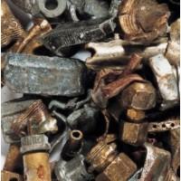 Металлолом прием, скупка лома черных и цветных металлов