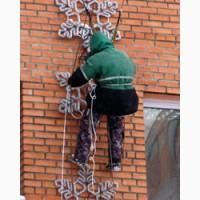 Демонтаж Новогодних Гирлянд, Украшений Альпинистами