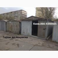 Покраска металлического гаража в Киеве