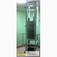 Сервисный лифт. Подъёмник-лифт в ресторан. Кухонный подъёмник-лифт для продуктов питания