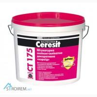 Ceresit СТ-175 25кг (2, 0 мм) база короед Штукатурка фасадная силикат-силиконовая
