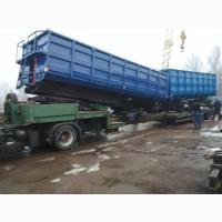 Прицеп ( причеп) тракторный самосвальный 3ПТС-12 (зерновоз)