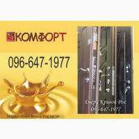 Купить входную железную дверь Комфорт Кривой Рог