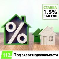 Кредит під заставу нерухомості без довідки Львів