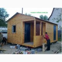 Бытовки для дачи и стройки.Дачные домики