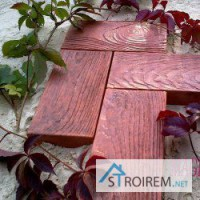 Тротуарная плитка имитация дерева.Садовый паркет
