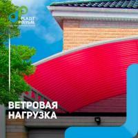 Поликарбонат Киев-Харьков