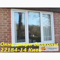 Окна Киев недорого, металлопластиковые окна Киев, офисные двери Киев, дешевые окна Киев