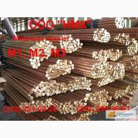 Продам медный прокат лента, лист, пруток, труба, проволока М1, М2 мягкий твердый