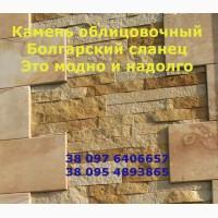 Камень облицовочный - сланец (гнейс) из Болгарии