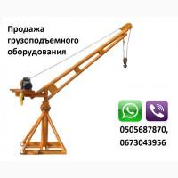 Продажа строительных кранов. Магазин грузоподъемного оборудования в Украине