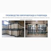 Продажа рубероида и рулонных утеплителей от производителя