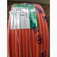 Продам кабель медный ВВГ нг 2*1, 5.Одесса