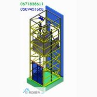Грузовые подъёмники. Грузовые лифты. Проектирование, Изготовление, Монтаж