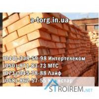 Кирпич строительный по оптовым ценам