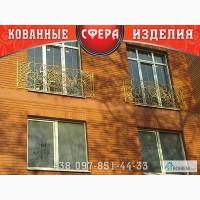 Ограждения балконные и простые, из нержавеющей стали, от производителя, под заказ, купить