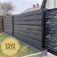 Сучасний металевий паркан - огорожа Ранчо від виробника