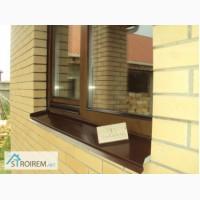 Дерево-алюминиевые окна, алюминиевые окна, выход на балкон
