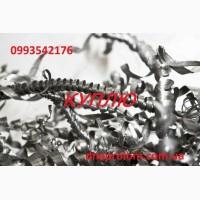Закупка металлолома, стальной и чугунной стружки, Днепр