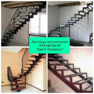 Лестницы металлические изготовление и монтаж Одесса и область