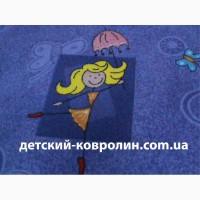 Детский ковролин. Детский палас
