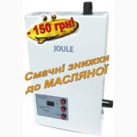 Електрокотел JOULE - максимум можливостей за розумну ціну
