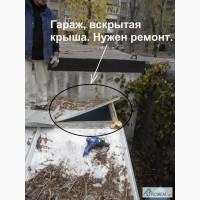 Гараж. Ремонт после вскрытия. Киев