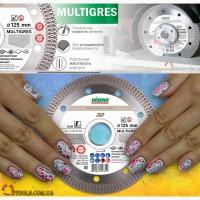 Алмазные диски для креамогранита Distar 125 мм