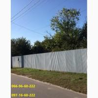 Профнастил для забора, Заборный профилированный лист, Металлопрофиль на забор