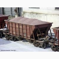 Гранит фракции 5-10 мм вагонами