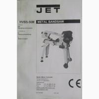 Станок JET мод. HVBS-56M