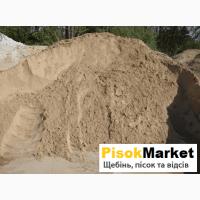 Пісок ціна в Луцьку купити будівельний пісок оптом